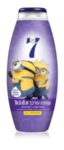 שמפו ומרכך נקה 7 קידס מוצרי טיפוח לילדים עם דמויות המיניונים מחיר 10 שח צילום מוטי פישביין (6)