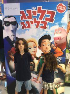 בלינג בלינג סרט עם הילדים