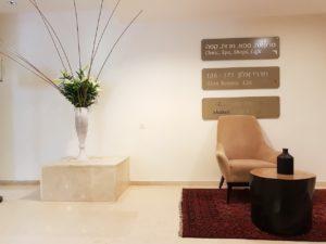 פינוקי מלון יערים- צילום ליטל ירון
